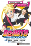 BORUTO ─慕留人─ ─NARUTO NEXT GENERATIONS─