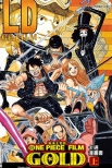 ONE PIECE FILM GOLD 航海王電影:GOLD