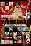VIVRE CARD~ONE PIECE航海王圖鑑~Ⅰ#10