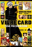 VIVRE CARD~ONE PIECE航海王圖鑑~Ⅰ#3
