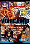 VIVRE CARD~ONE PIECE航海王圖鑑~Ⅰ#5