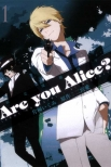 Are you Alice?你是愛麗絲?#1