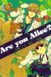 Are you Alice?你是愛麗絲?#4