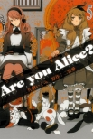Are you Alice?你是愛麗絲?#5