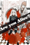 Are you Alice?你是愛麗絲?#6