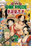 ONE PIECE PARTY航海王派對#2