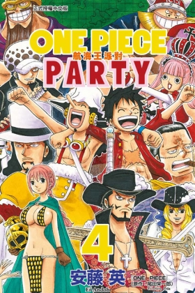 ONE PIECE PARTY航海王派對#4